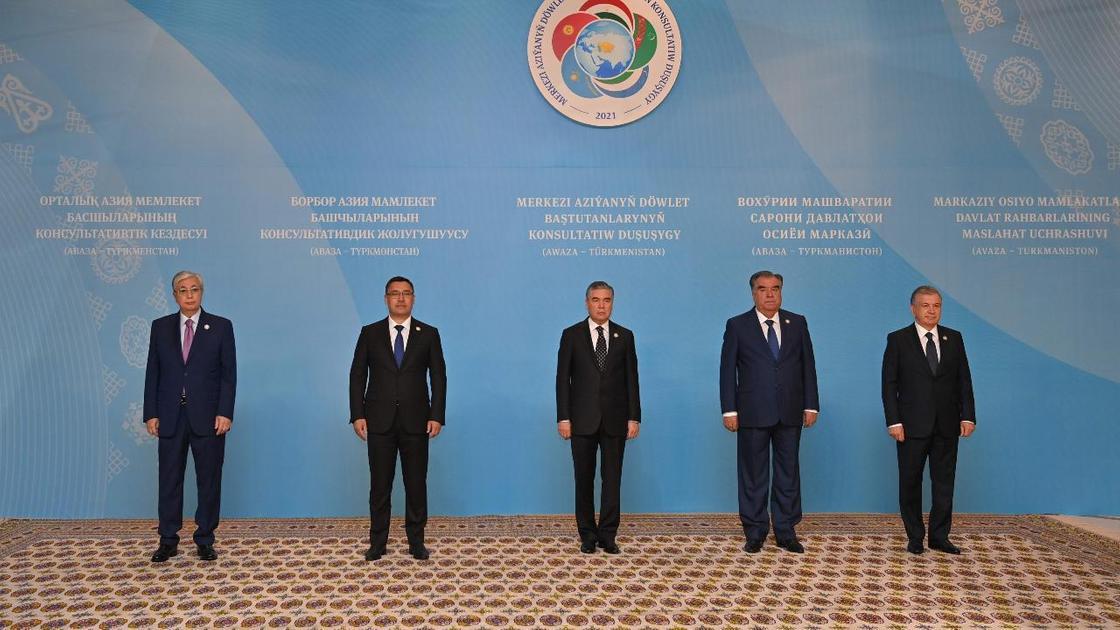 Касым-Жомарт Токаев и другие главы государств Центральной Азии