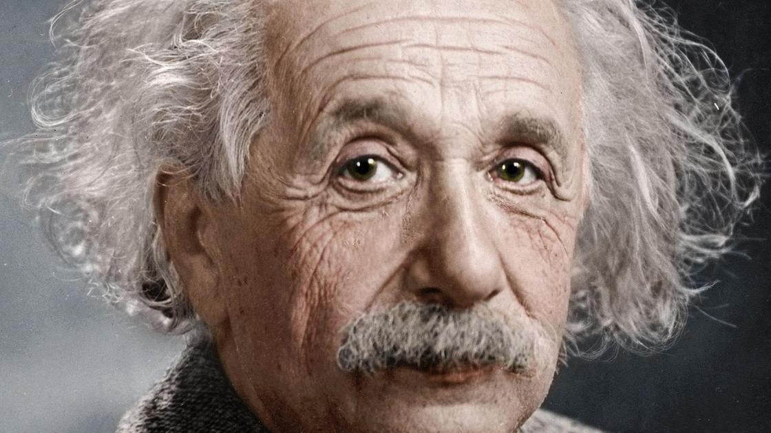 Эйнштейн: цветной портрет