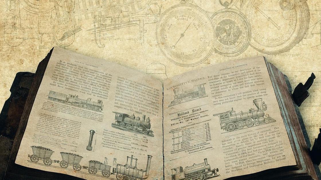 книга про поезда