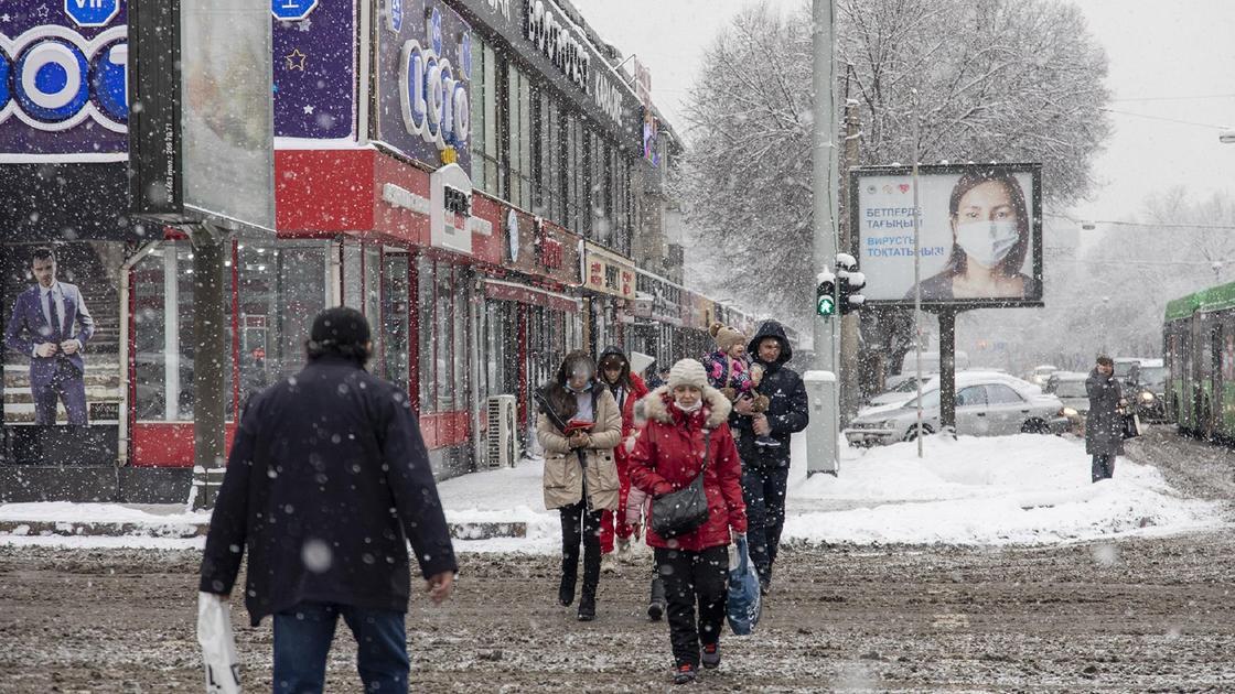 Алматы тұрғындар