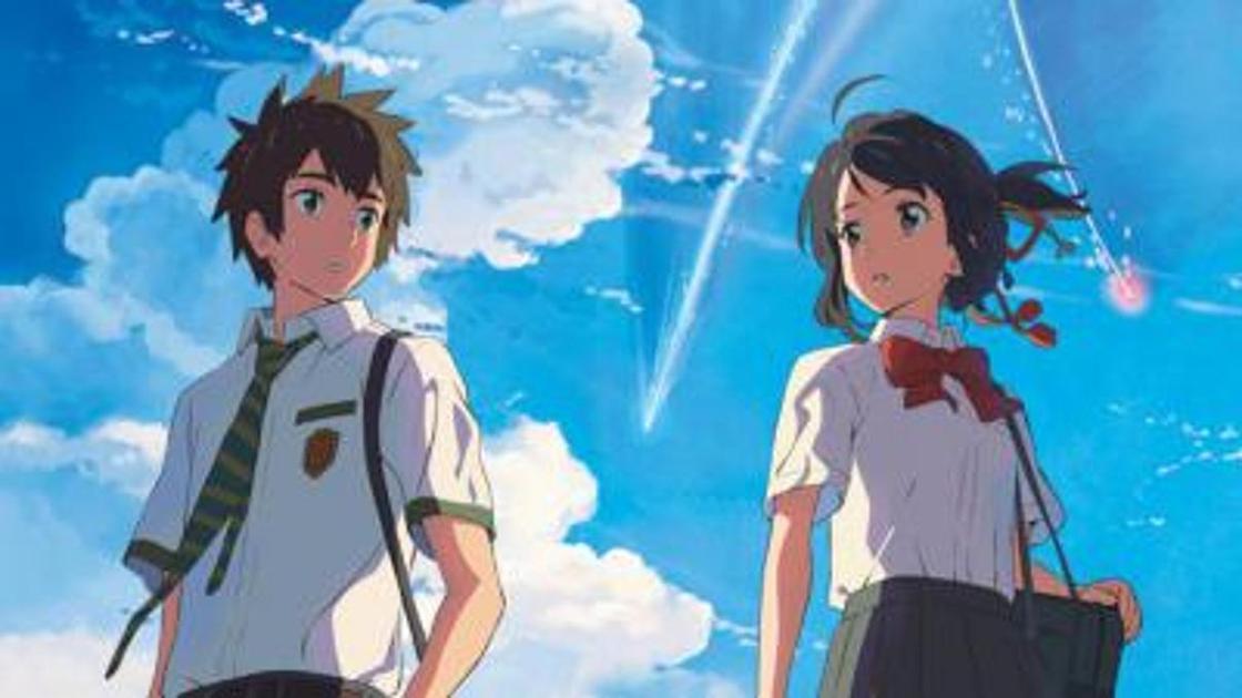 кадр из аниме про школу