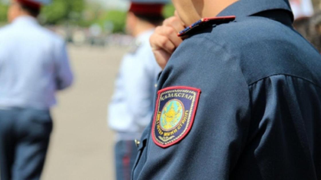 Полицей