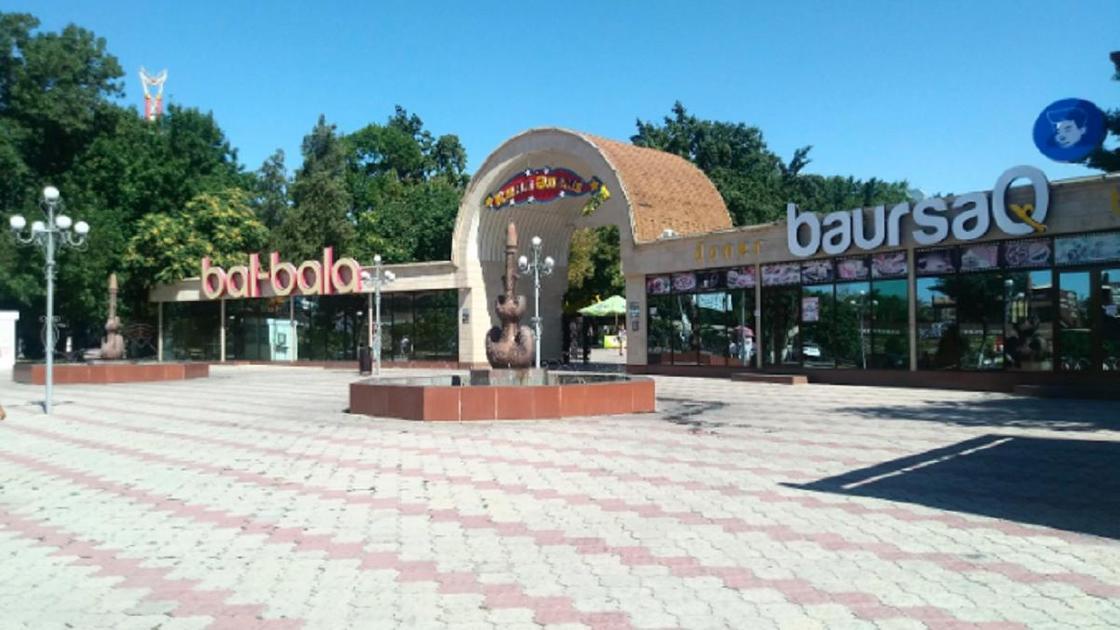 "Технопарк ""Мир фантазий"" в Шымкенте"