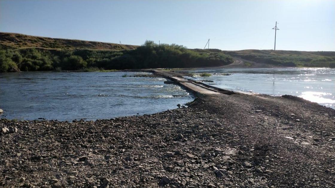 Река Есиль