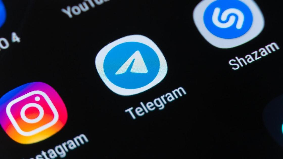 Telegram қосымшасы