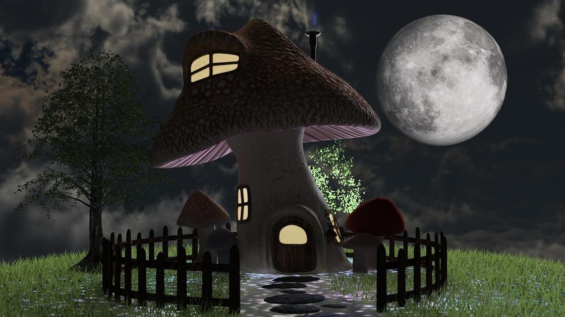 Домик в виде гриба на фоне полной Луны (фантазия)