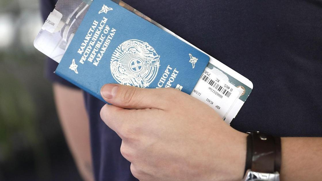 Паспорт құжат3