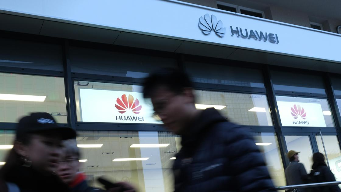 Лого Huawei