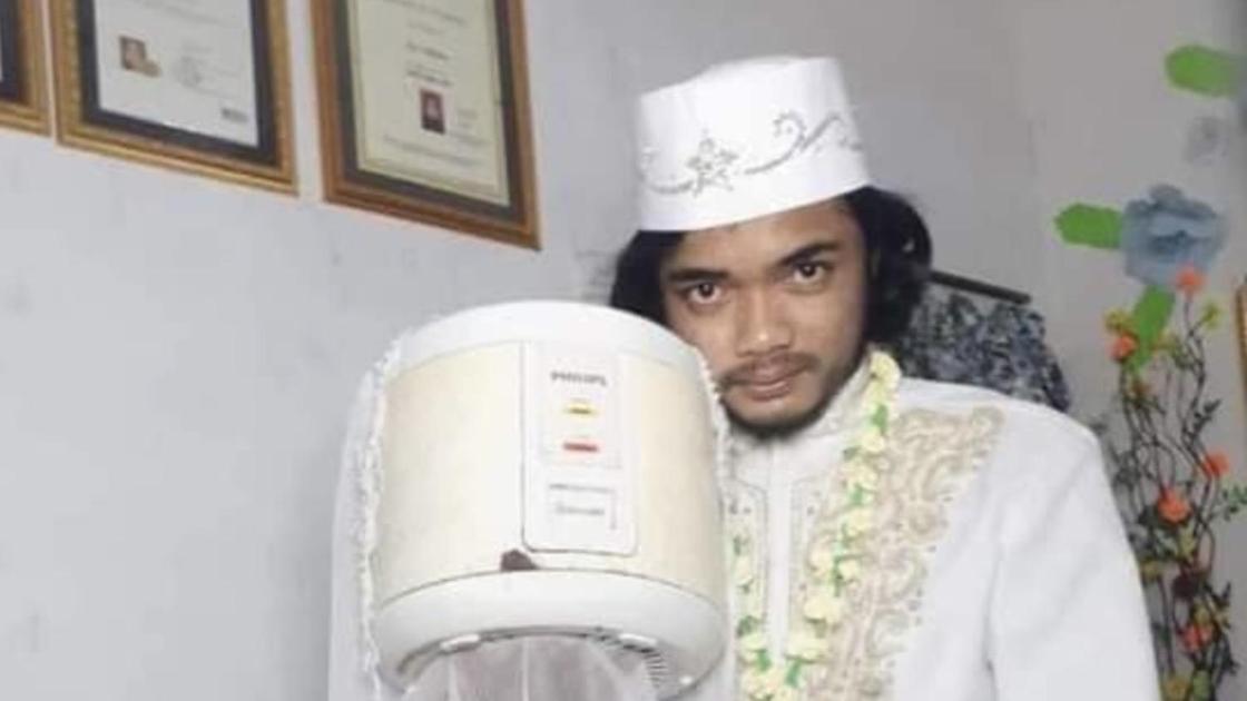 Индонезиец женился на рисоварке