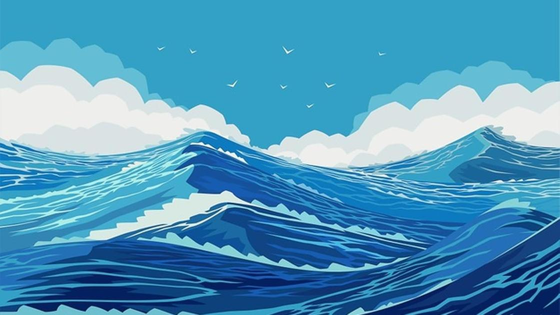 Волны океана и небо