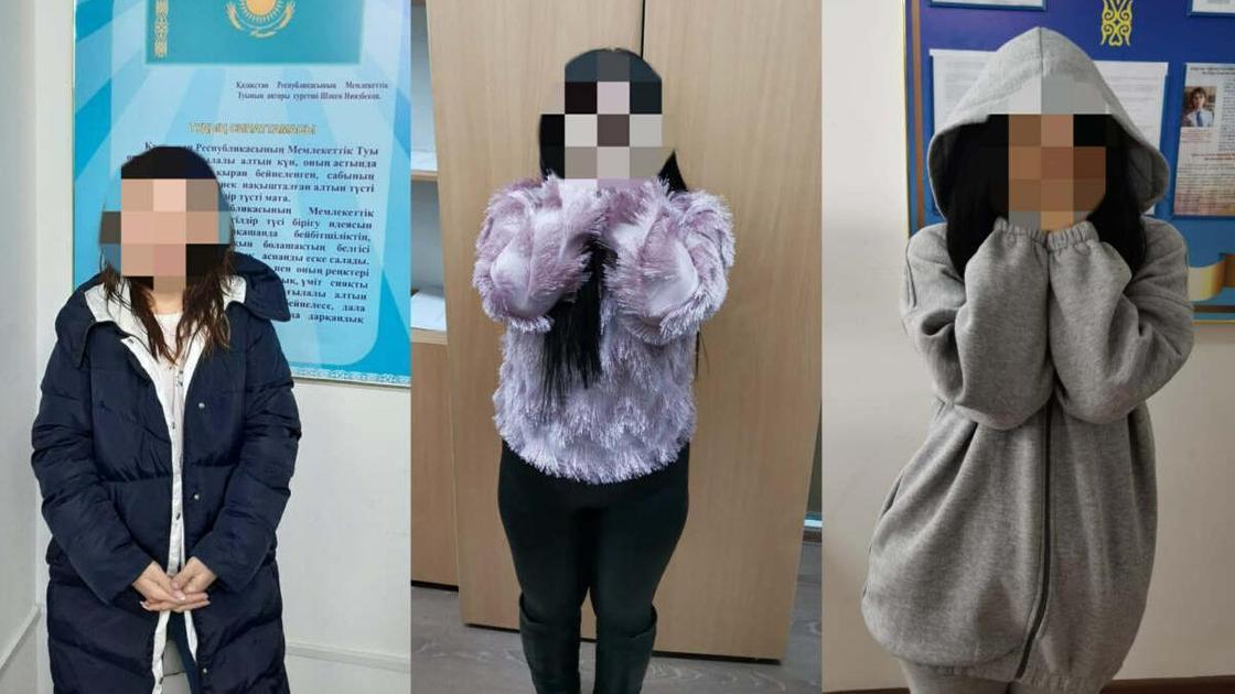 Проституток задержали в Алматинской области