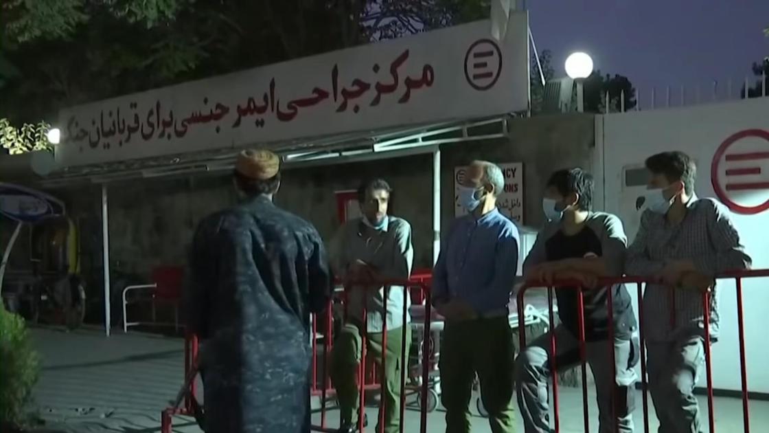 Взрыв около мечети в Кабуле