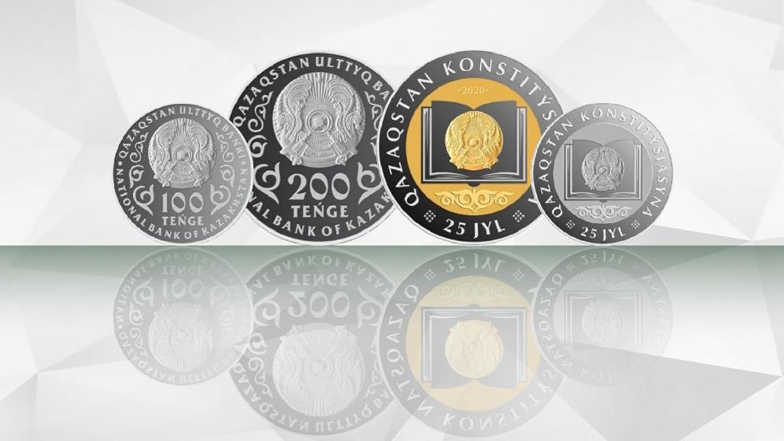 Внешний вид коллекционных монет номиналом 100 и 200 тенге