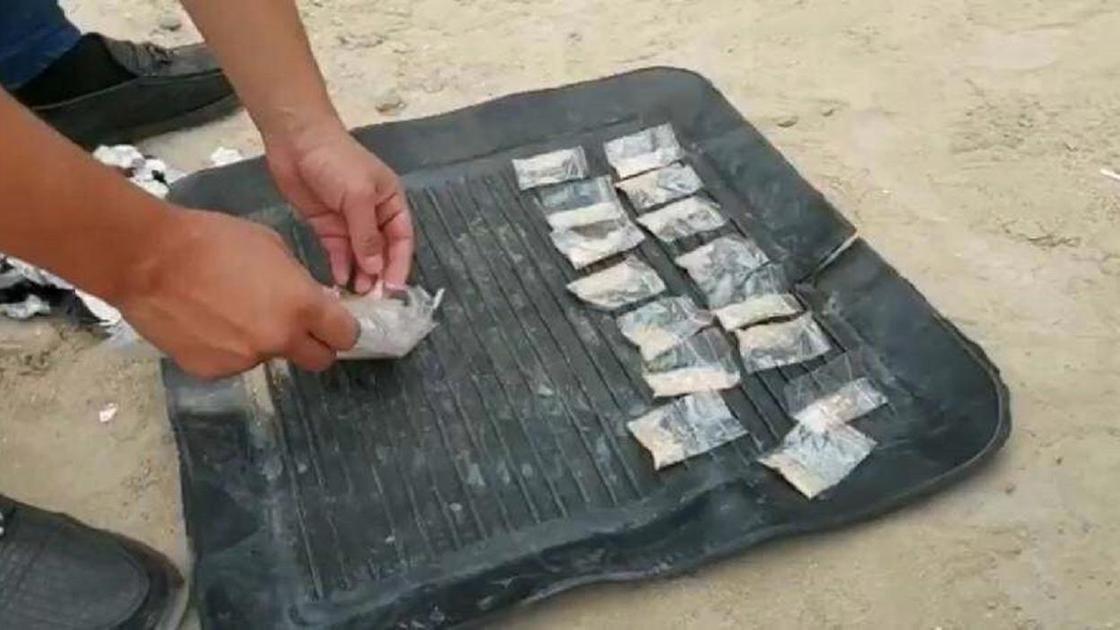 Изъяли наркотики