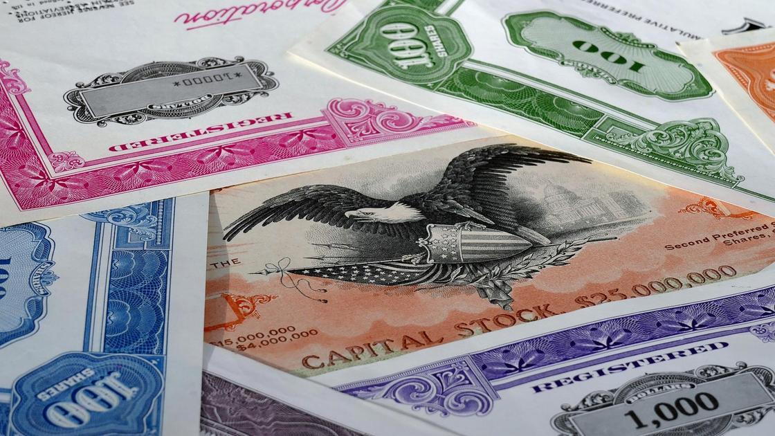 Россыпь ценных бумаг