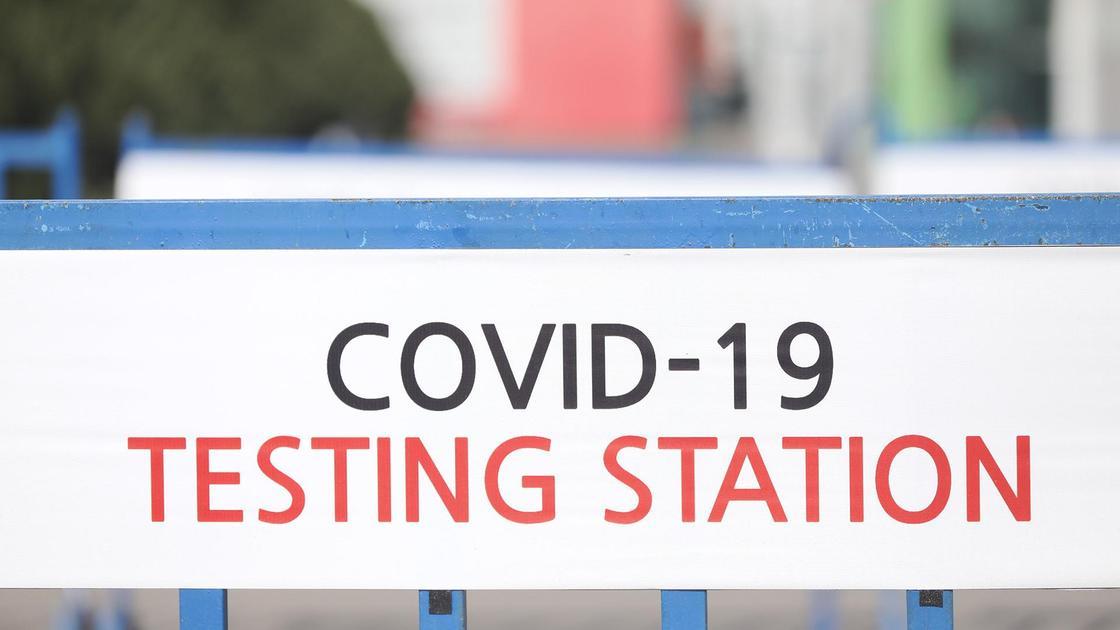 Пункт сдачи теста на коронавирус