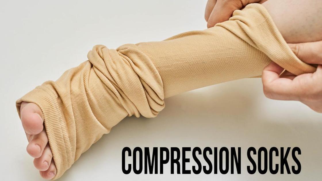 Компрессионный чулок на ноге