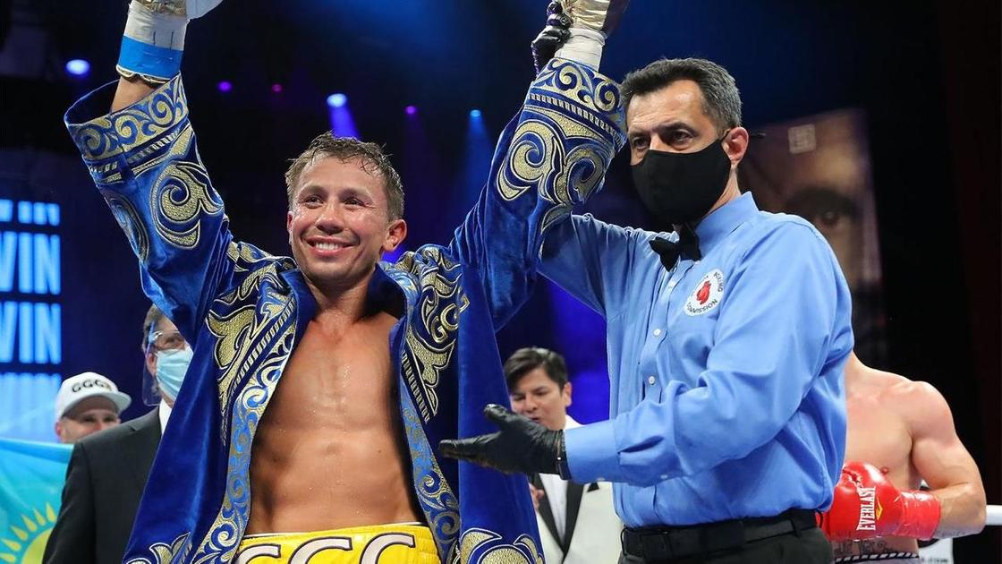 GGG Promotions