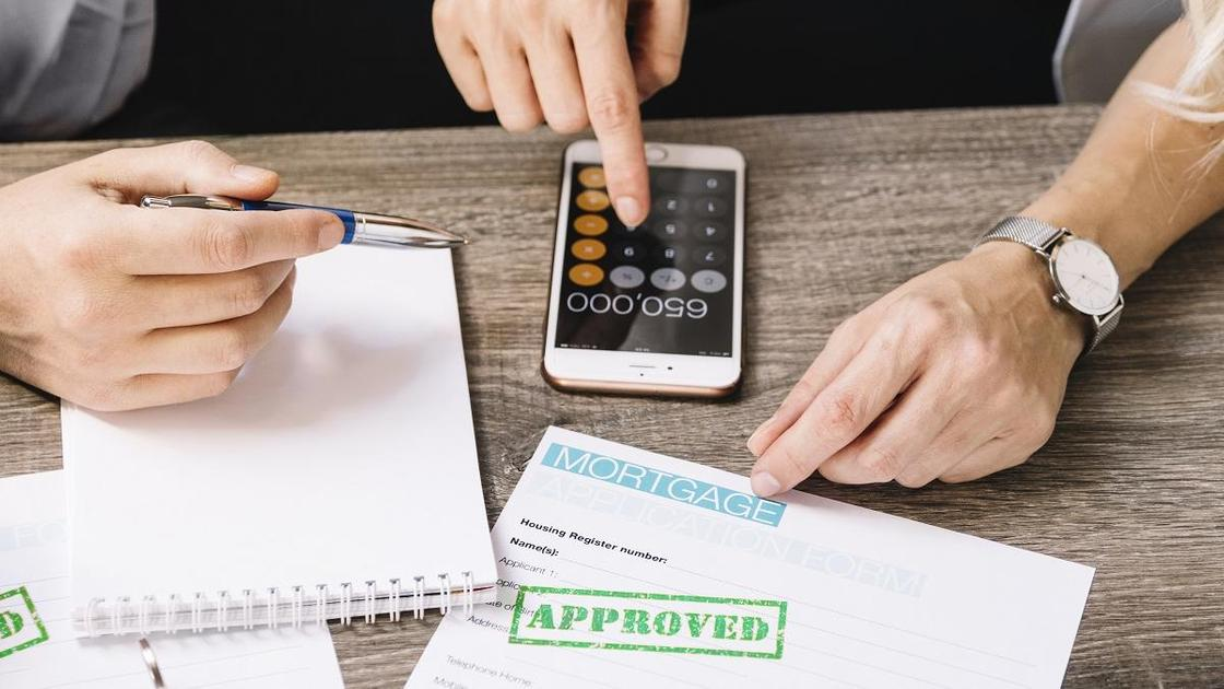 Клиенты считают условия ипотеки