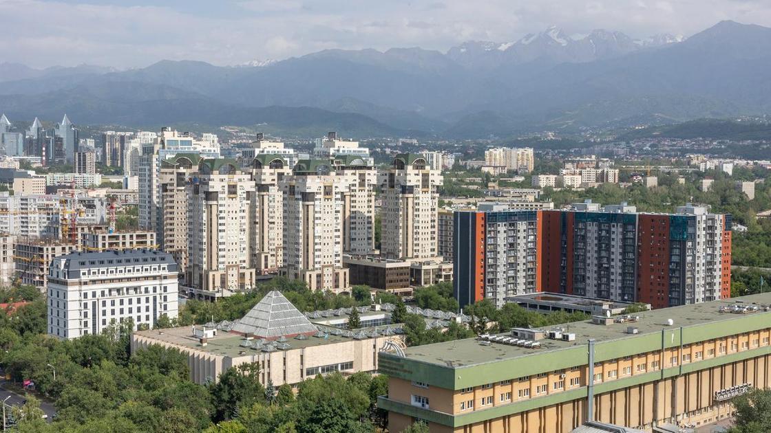 Панорама города Алматы