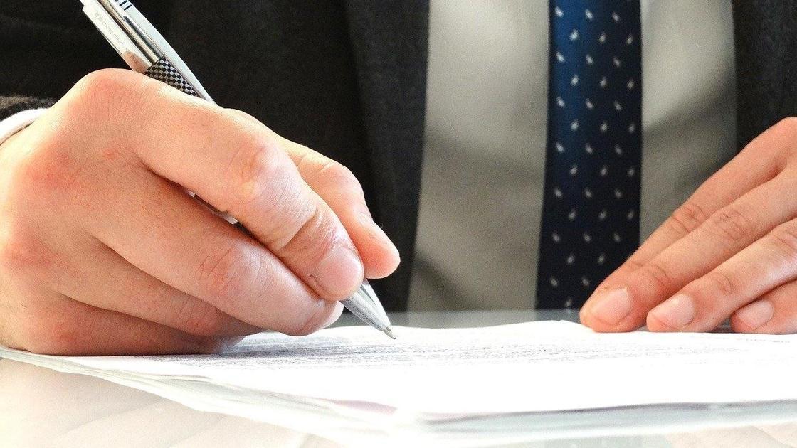 Министерство образования намерено реорганизовать ряд институтов