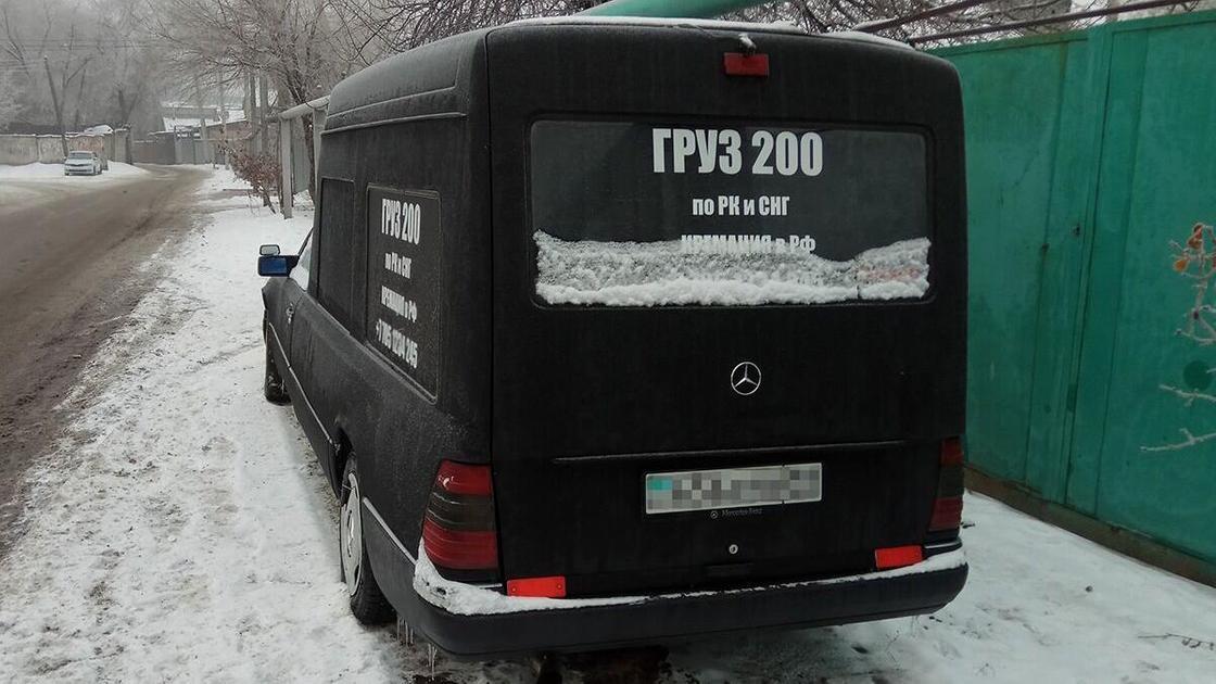 Машина для транспортировки умерших людей