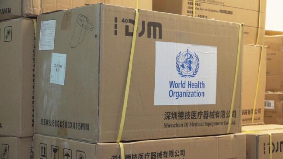 Гуманитарлық көмек