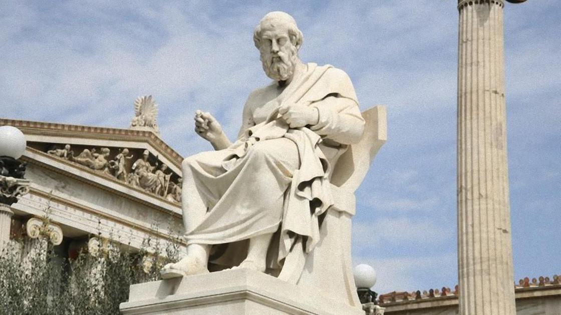 Памятник Платону