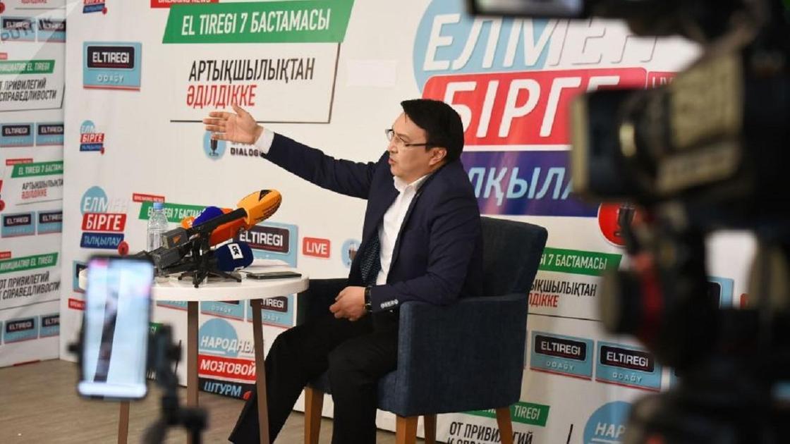 Әлтаев