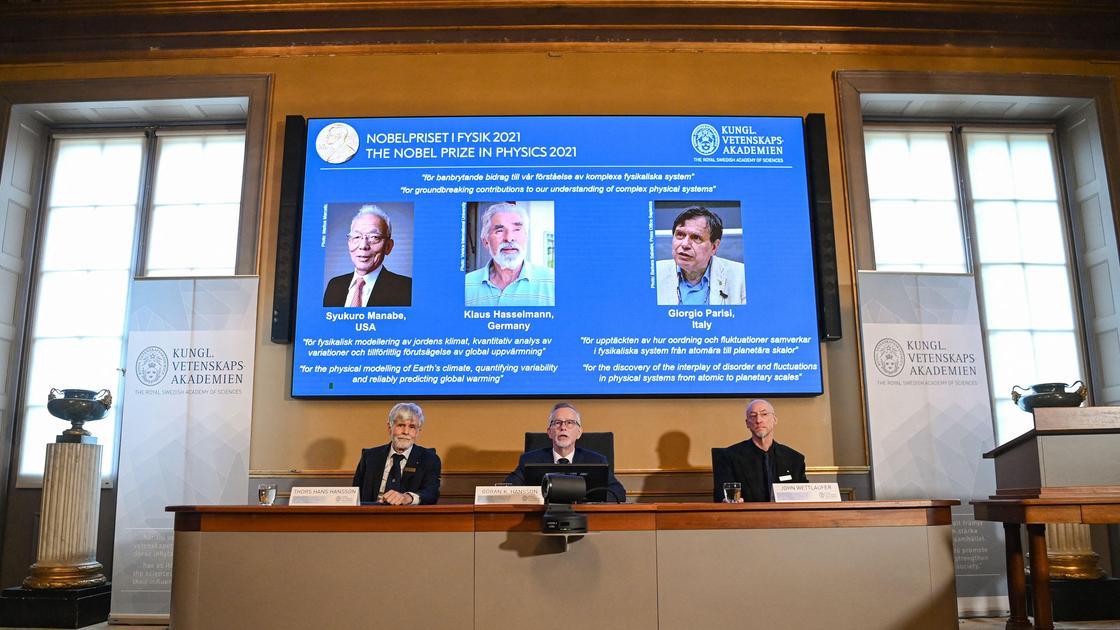 Объявление Нобелевских лауреатов по физике