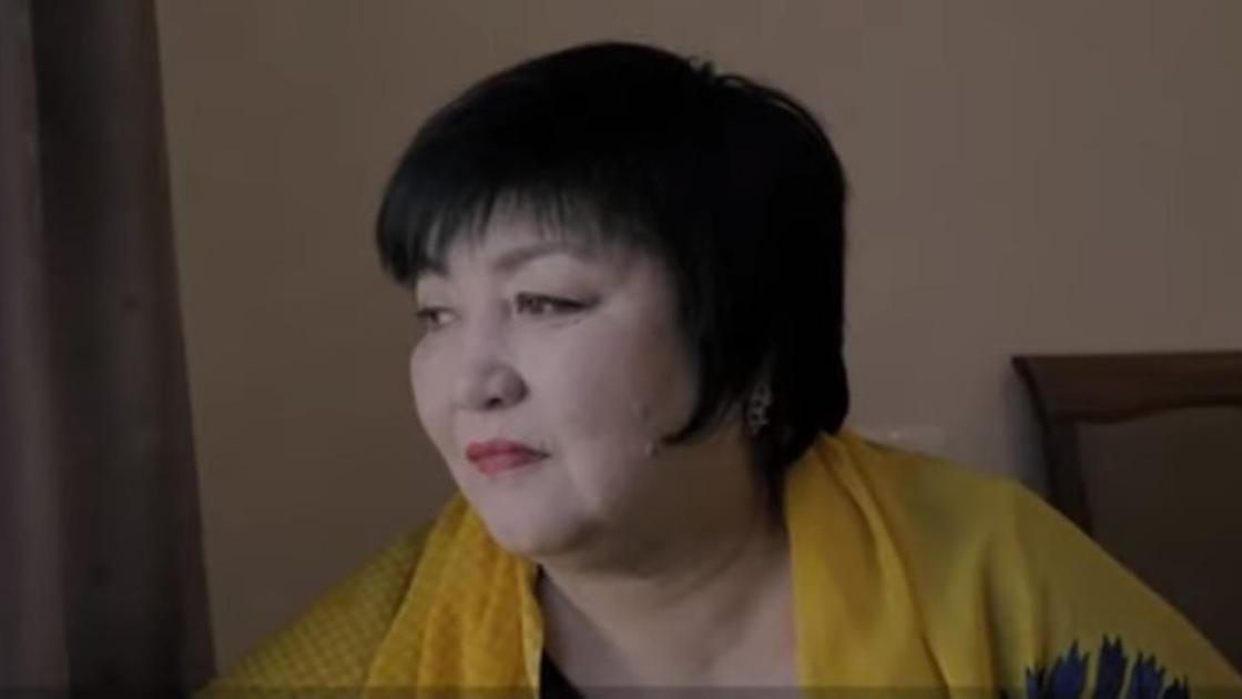 Шаттық Назарова