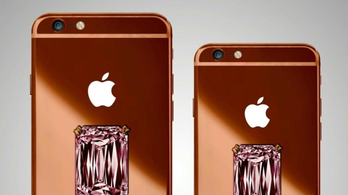 Falcon SuperNova iPhone Pink Diamond