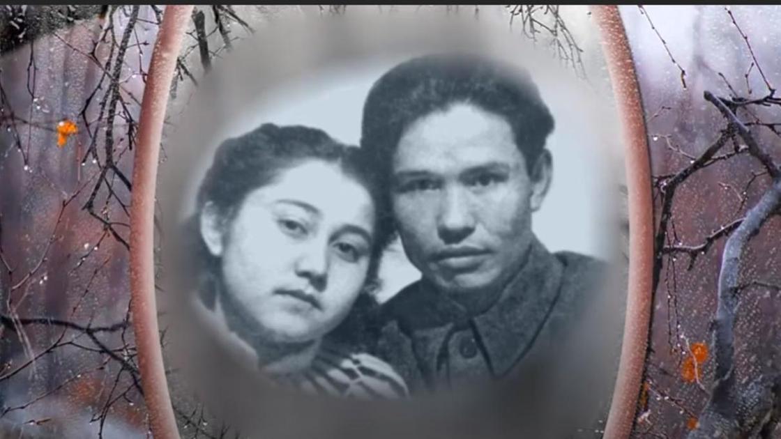 Ильяс Есенберлин c Женой