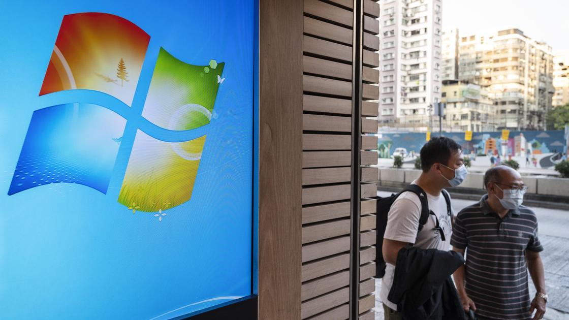 Microsoft Windows реклама на улице