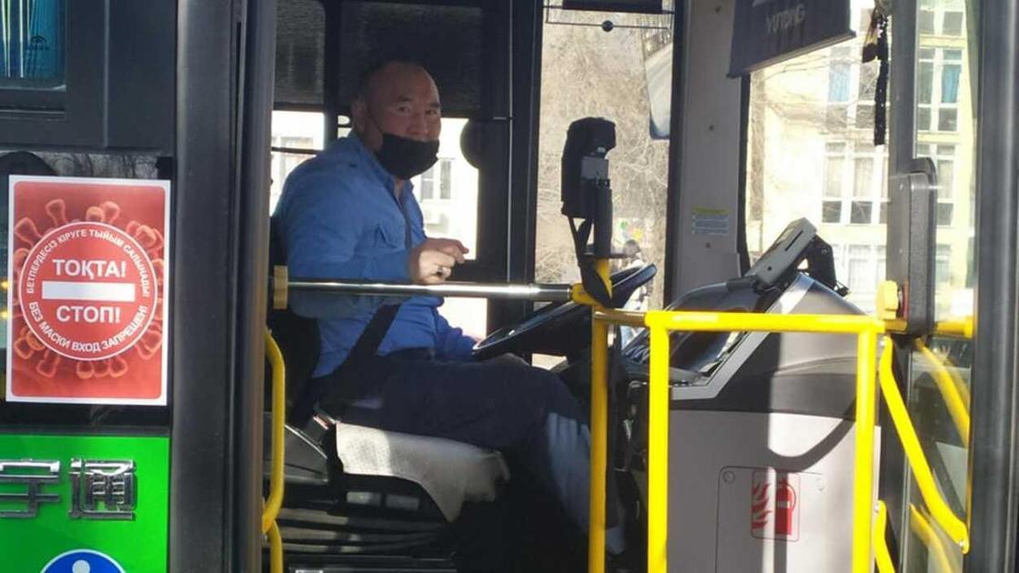 Автобус бағыты 128