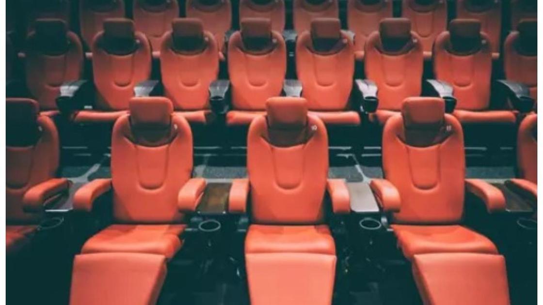Кинотеатр орындықтары