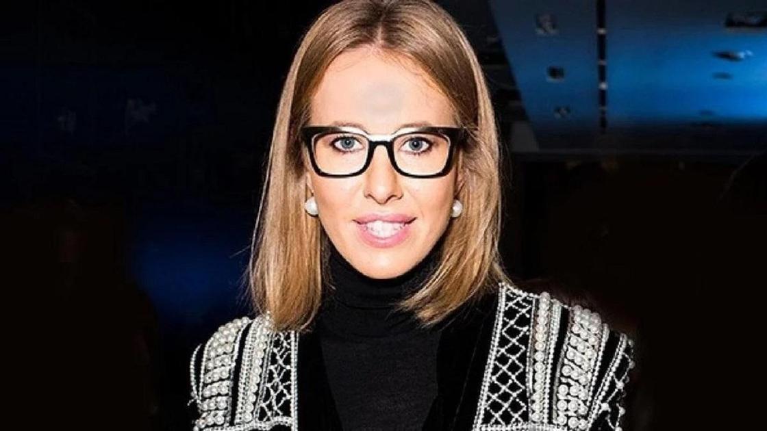 Ксения Собчак. Фото