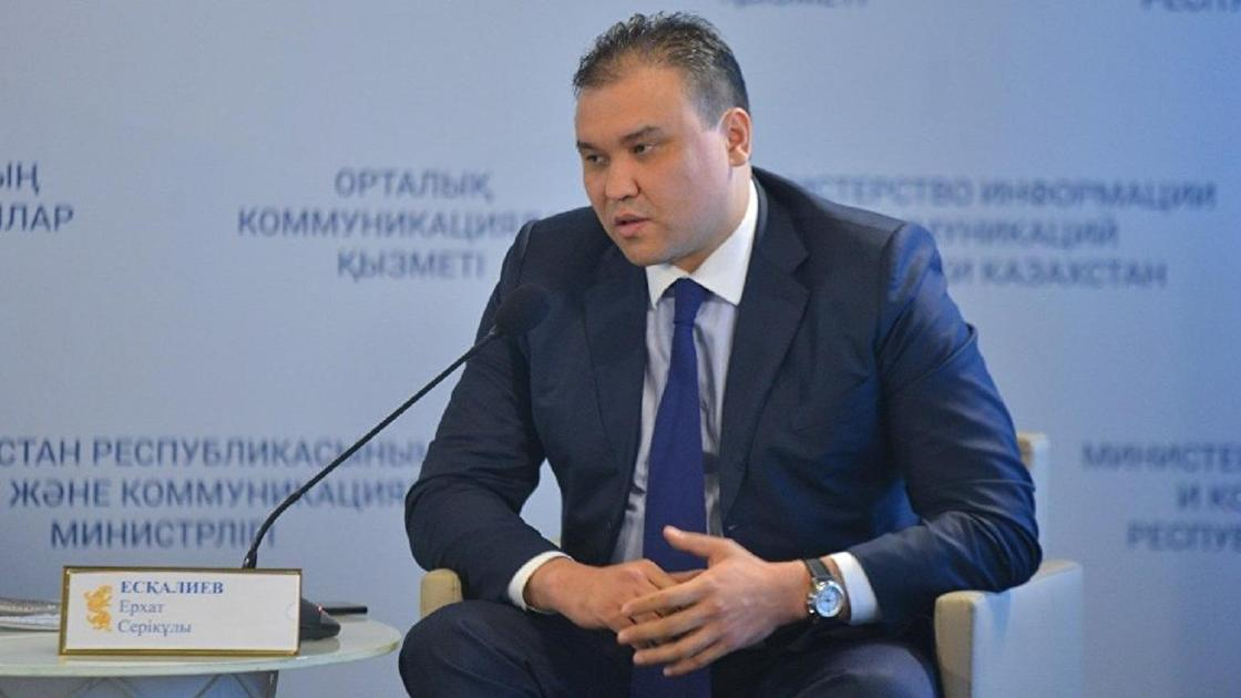 Ерхат Есқалиев1