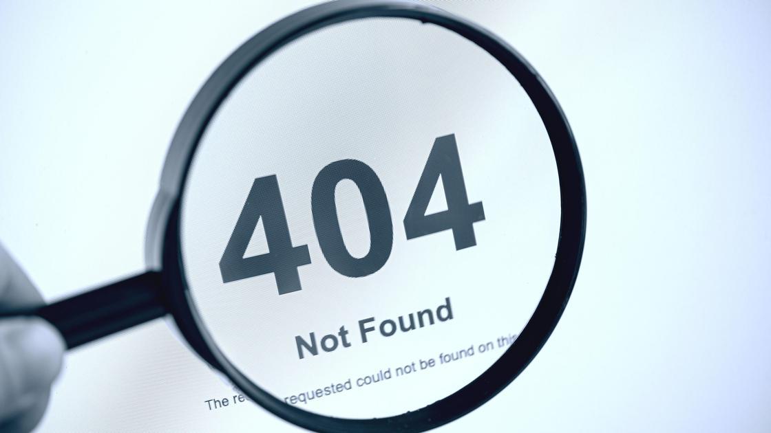Ошибка 404 под увеличительным стеклом