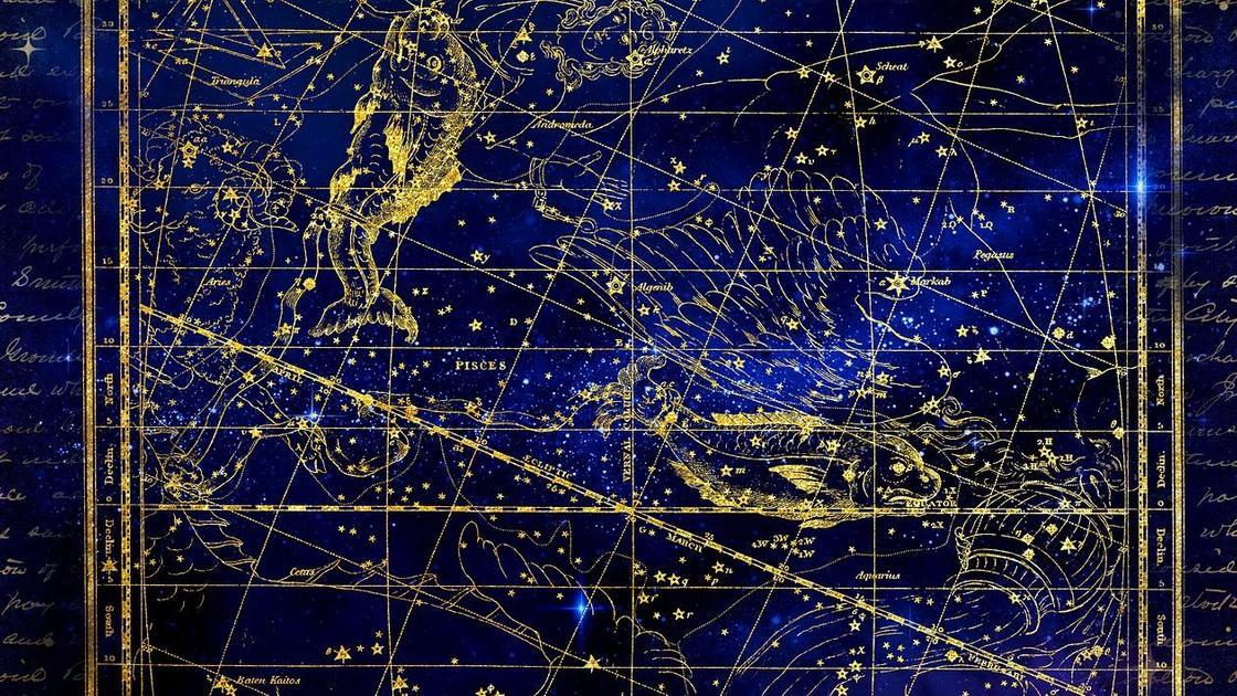 Разные созвездия