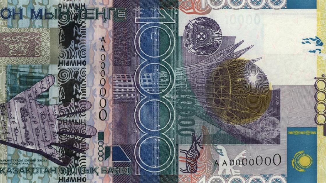 банкнота тенге номиналом 10 тысяч