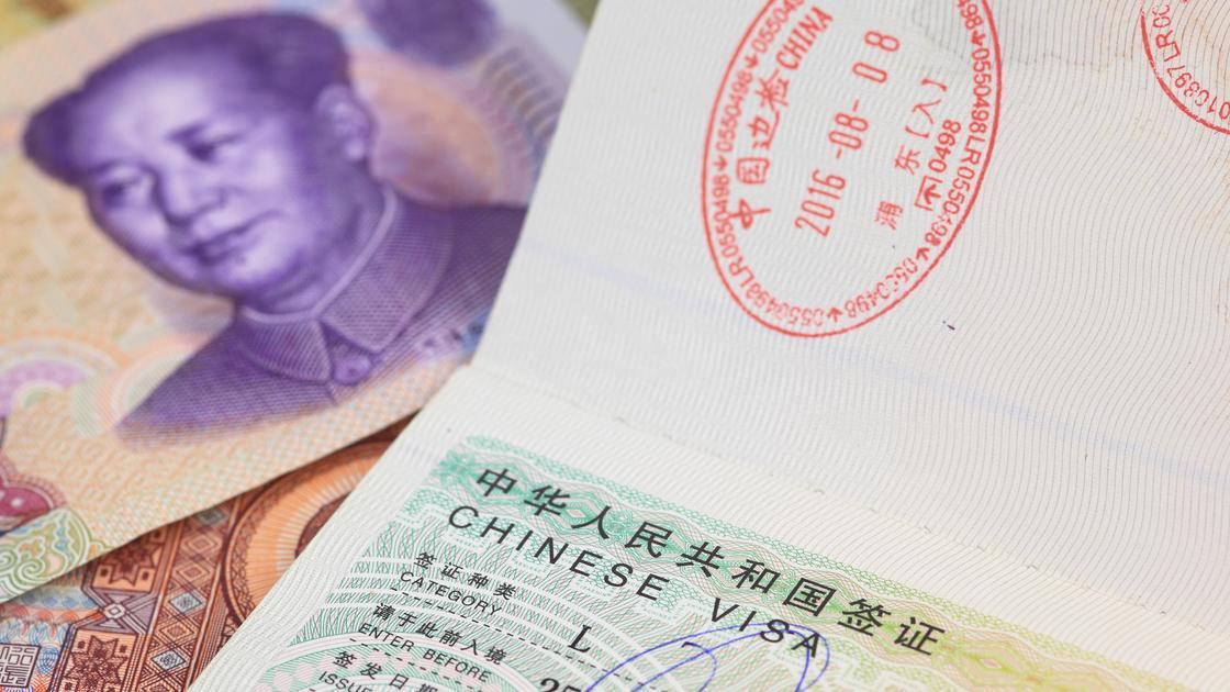 Документы китайского образца
