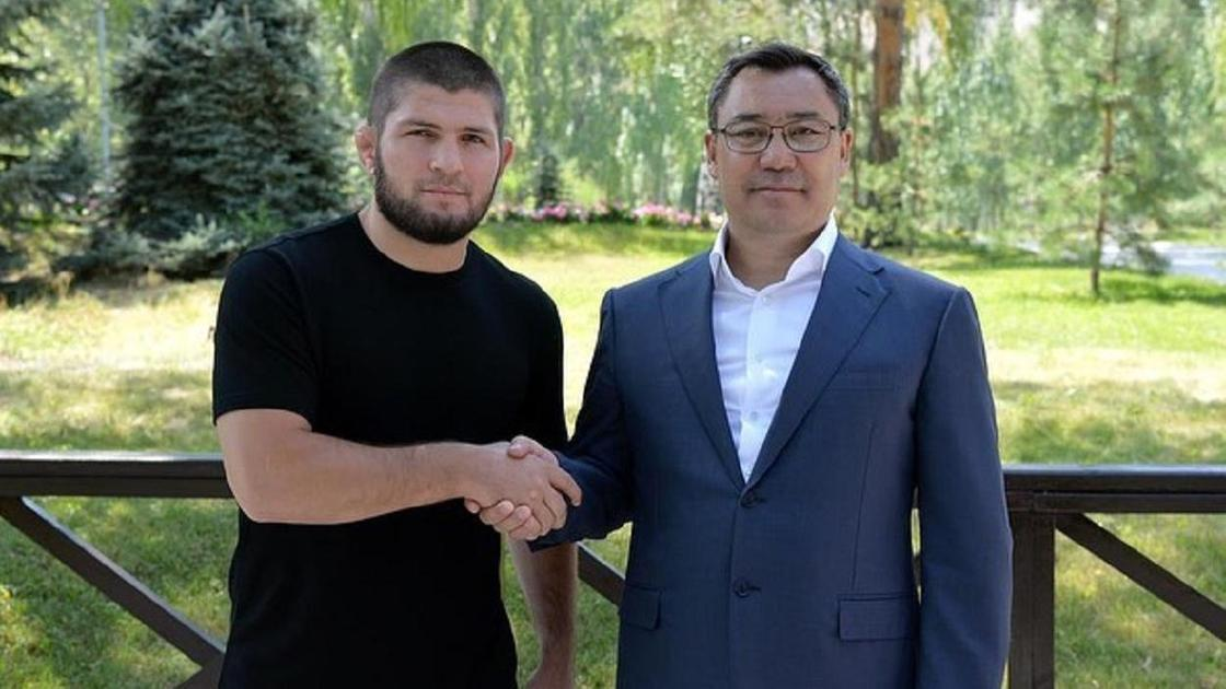 Хабиб Нурмагомедов пен Садыр Жапаров