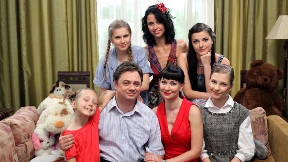 Актеры сериала «Папины дочки»