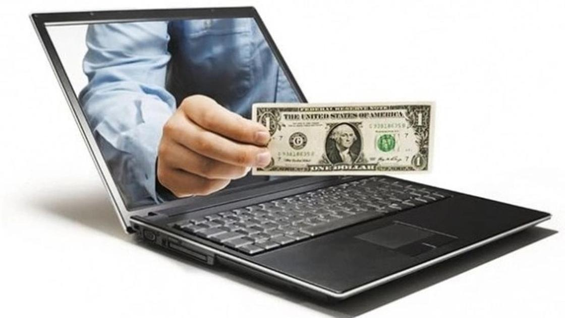 ноутбук и один доллар