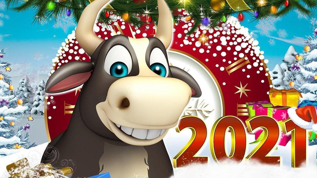 Прикольные поздравления с Новым годом 2021: пожелания в ...  Прикольные Поздравления с Новым Годом Лошади