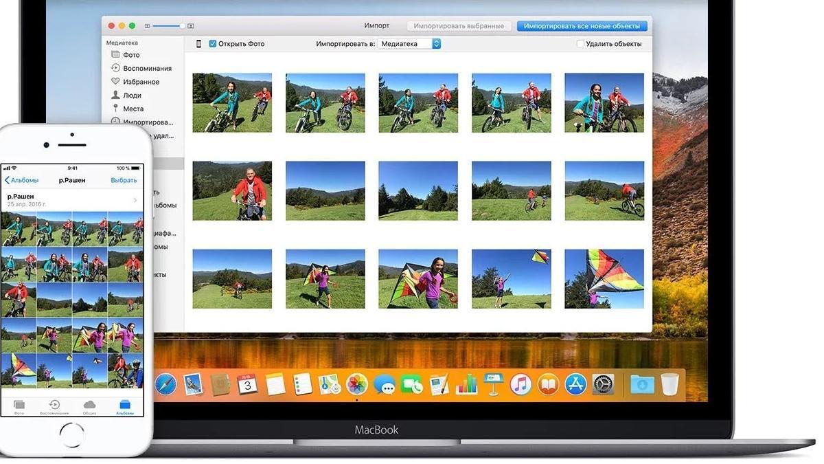 фотографии, как как перенести фото из облака на комп делать