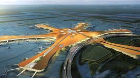 """""""Мегааэропорт"""" открывают в Китае"""