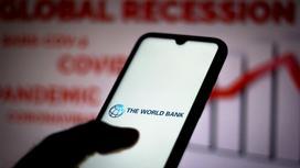 Логотип Всемирного банка высвечивается на экране смартфона