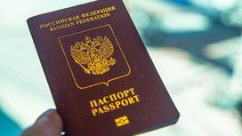 Человек держит паспорт в руках